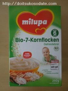 ドイツ離乳食3