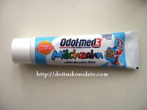 ドイツ子供用アクアフレッシュみたいな歯磨き