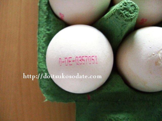 ドイツの卵の番号