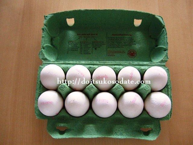 ゆで卵用に穴をあける