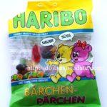 HARIBO(ハリボー)各種の試食レポ