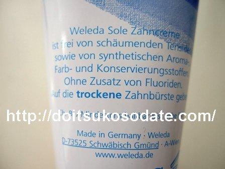 WELEDA-SALZ3