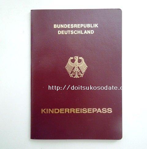 ドイツ子供用パスポート