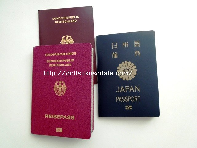 ドイツと日本のパスポート