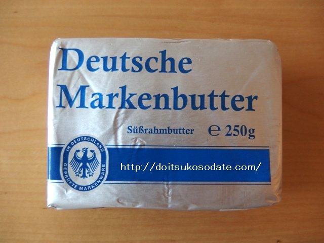 ドイツの一般的なバター