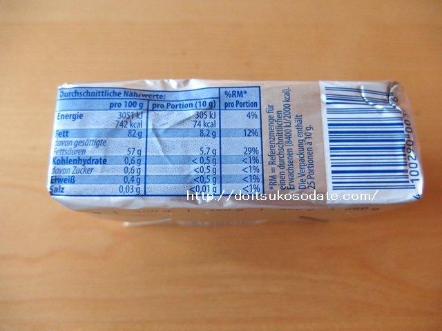ドイツのバター成分表