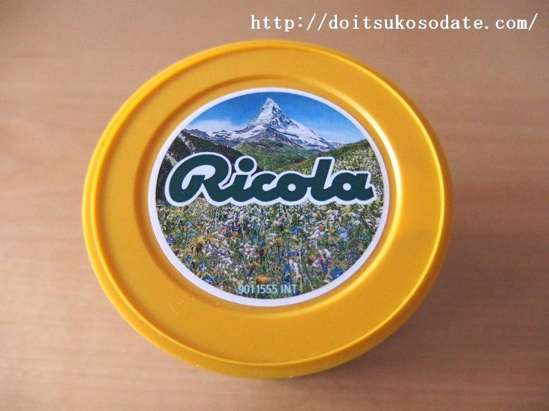 Ricolaのハーブキャンディ