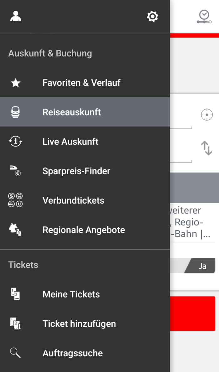 DBアプリのメニュー画面