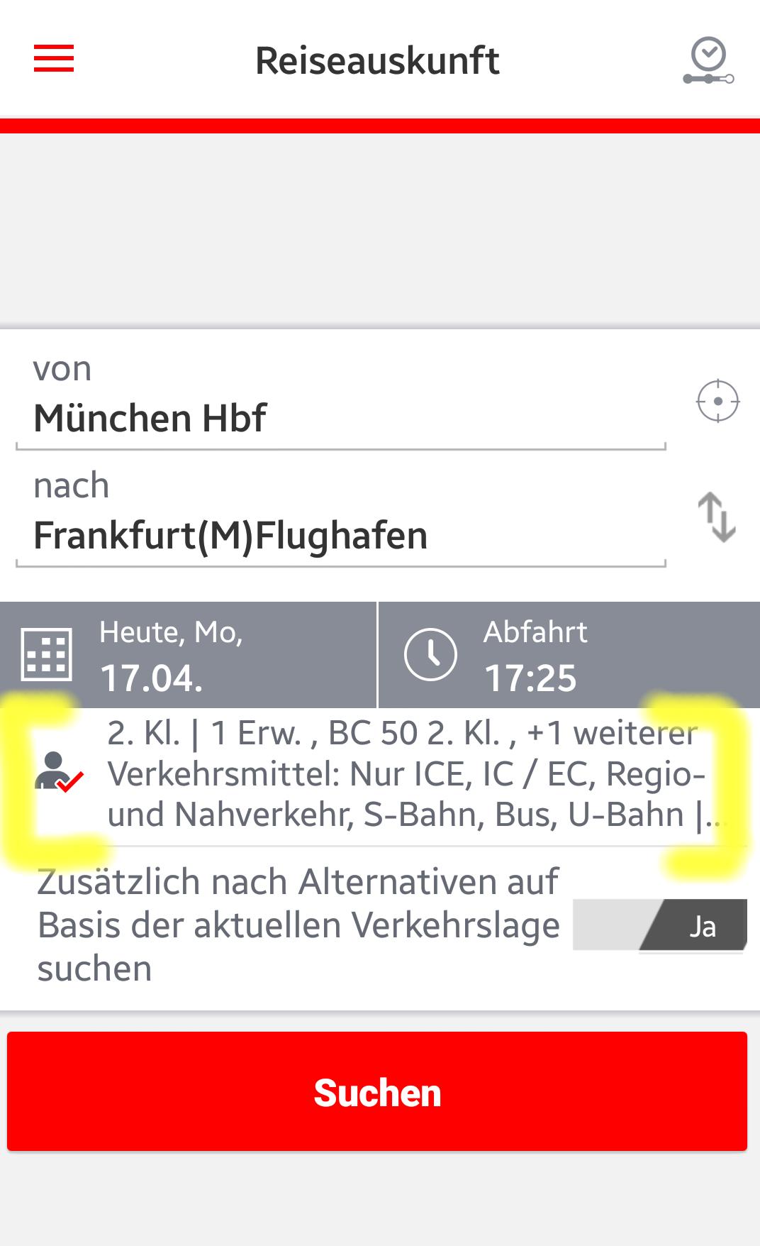 DBアプリのオプション設定