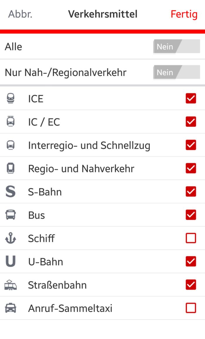 DBアプリ利用手段の設定