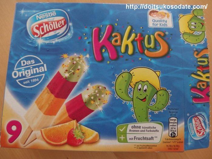 ドイツの子供たちに人気のアイス