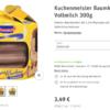 バウムクーヘンがスーパーで買える時期